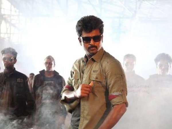 Kaakki Sattai Review