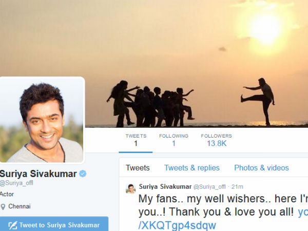 Suriya joins twitter today