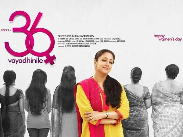 Jyothika's re entry film titled 36 Vayathinile