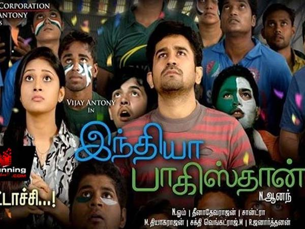 Vijay Antony's India Pakistan on April 17