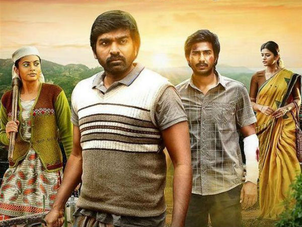 Idam Porul Yaeval from May 1