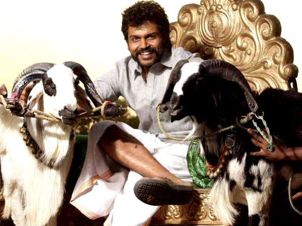 Komban Review
