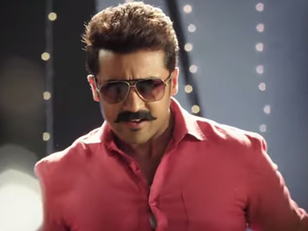Surya's Mass Teaser released