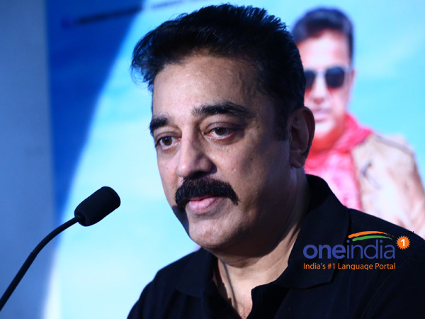 Kamal fans upset over the delay in Uthama Villain release