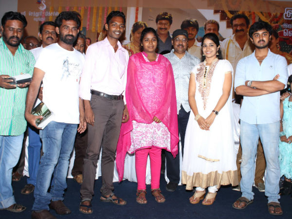 Thiruttu Kalyanam audio launch