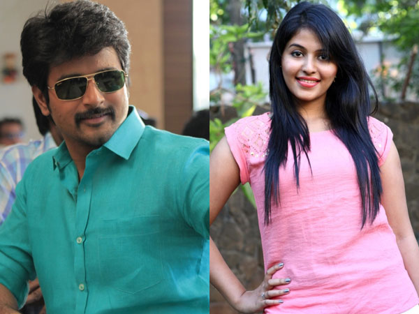 Anjali denies affair with Sivakarthikeyan