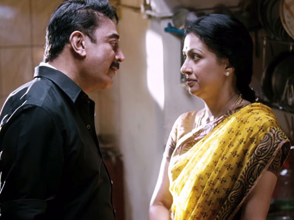Kamal Hassan's Pabanasam movie's second trailer released