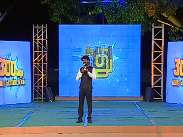 Ma Ka Pa Anand starts the fun game show Aadhu ithu yedhu at Gudiyatham