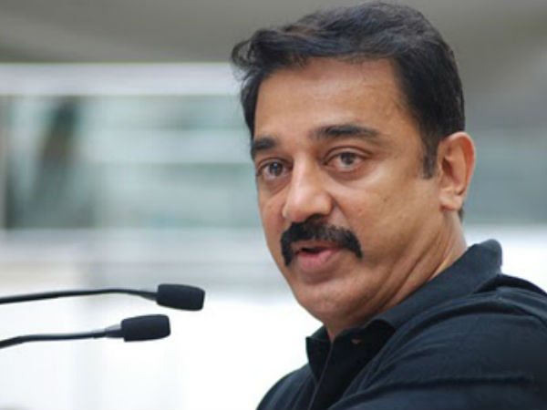 Kamal strongly condemned mobile users attitude