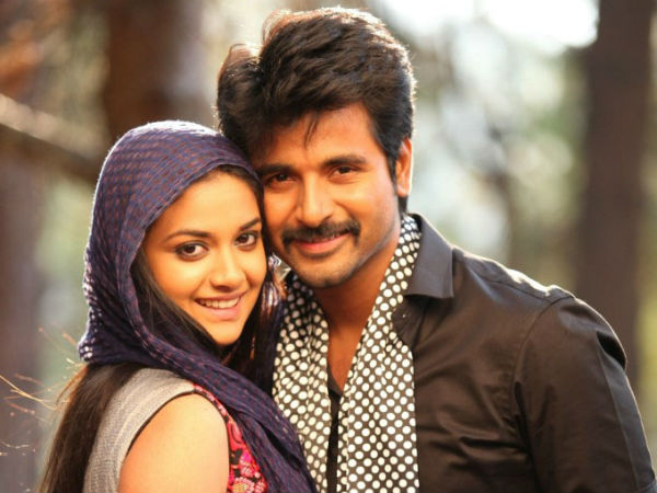 Rajini Murugan Movie postponed?