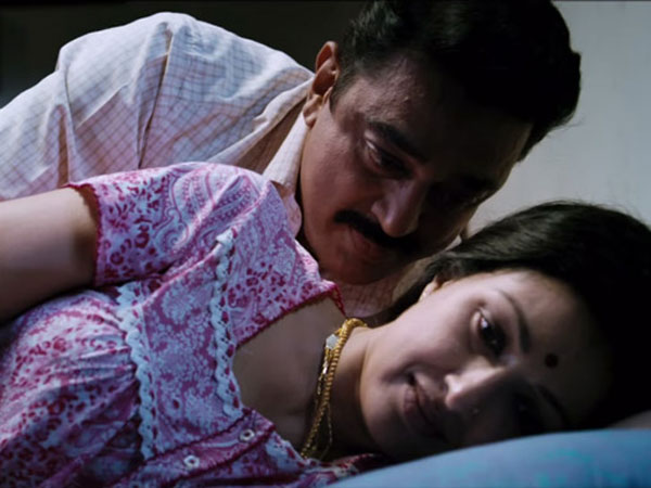 Papanasam gets clean U