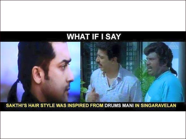 Maasu Movie : Who Is The Inspiration For Surya Hairstyle?