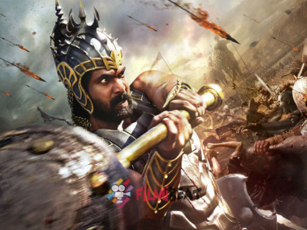 Guinness Record for Baahubali Poster?