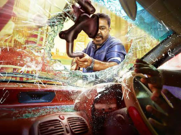 Kamal Haasan's 'Thoongavanam' to Wrap Up in July