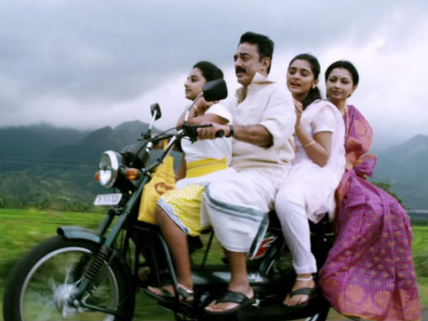 Papanasam  Team Celebrated  The Success