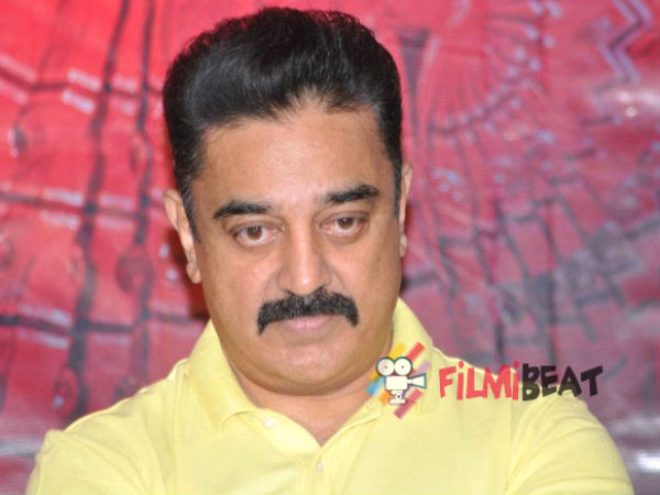 Papanasam illegally released online
