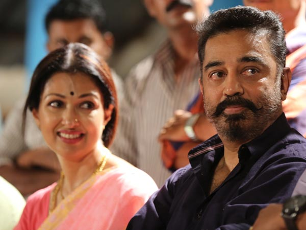 Nadikar Sangam Election Issue: No One Approached Me for suggestion – Kamal