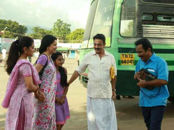 Papanasam Movie Box Office Collection