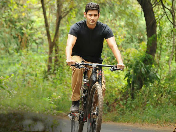 Maheshbabu Bicycle Cost More Than 3 Lakhs