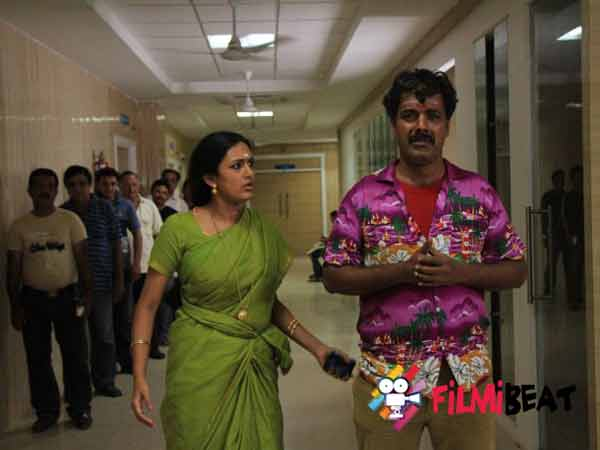 Aavikumar review