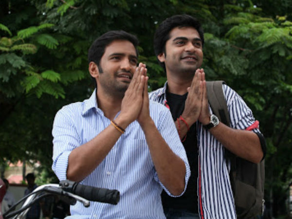 Vaalu Review