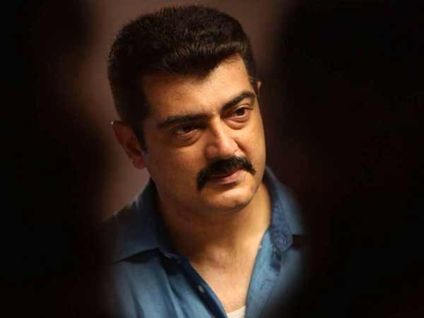 Extraordinary delay in releasing Thala 56 title