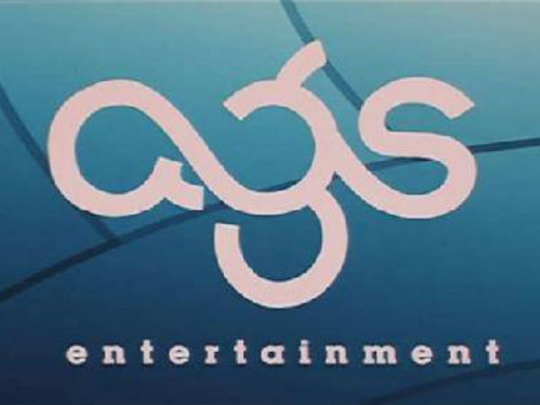 AGS Entertainment Banned From Producing Tamil Movies?