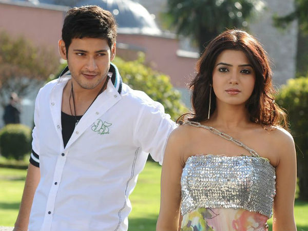I Want Samantha not Anushka - says Maheshbabu