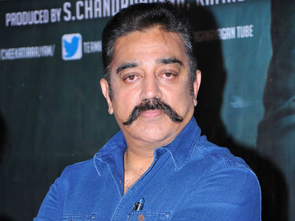 Kamal reveals his getup for next movie