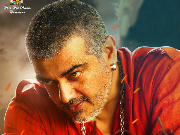 Why Ajith selects Vedhalam title?