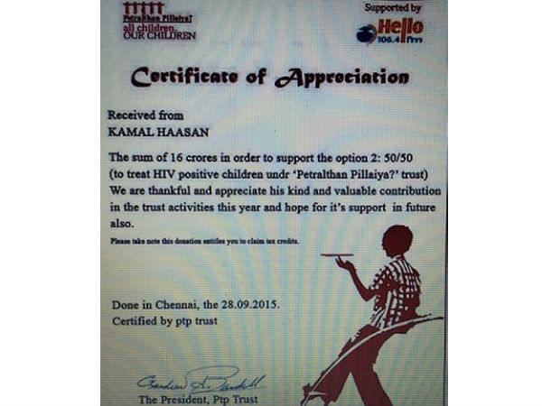 Kamal Hassan donates Rs 16 cr to HIV affected children