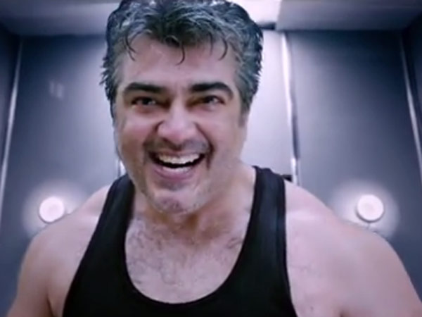 Vedhalam teaser released in midnight