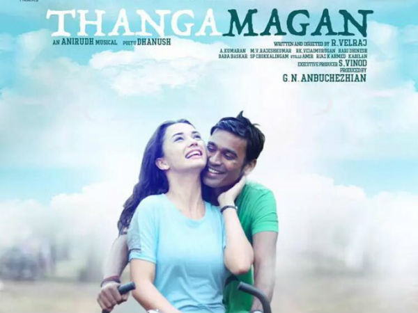 Thanga Magan First Look Poster Revealed