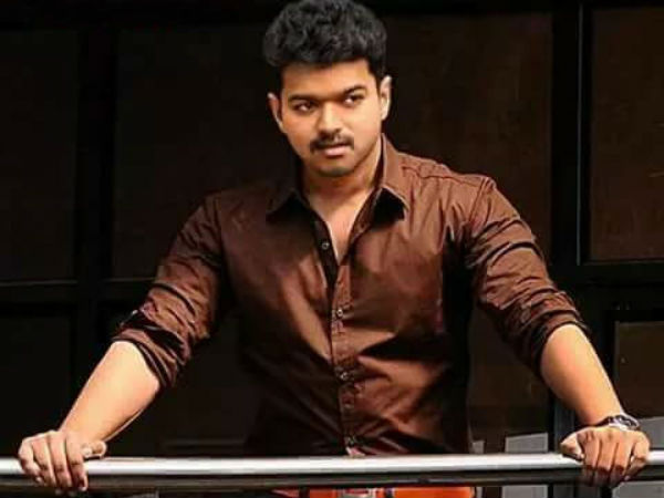 Vijay 59 Title Issue
