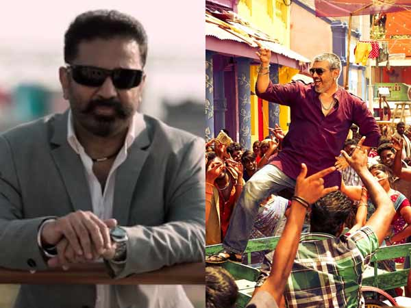 Thoongavanam and Vedalam satellite rights detail