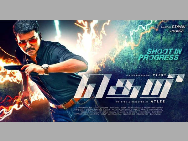 Vijay 59 movie title is Theri!