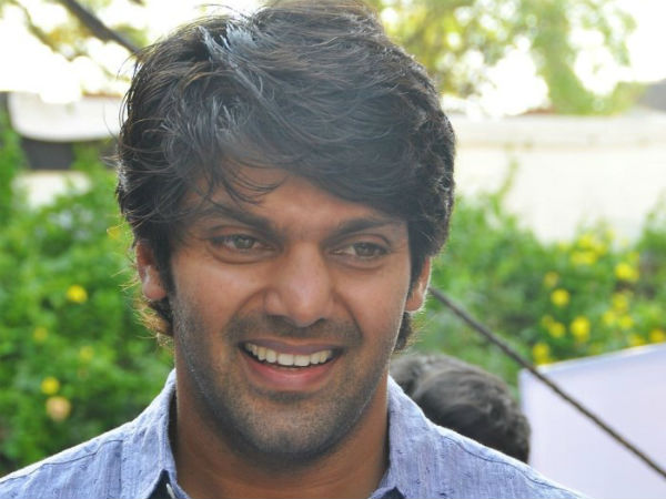 Urumeen game launched by Arya