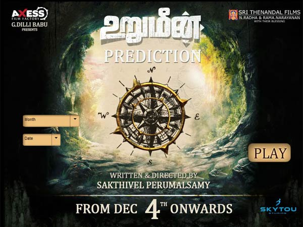 Urumeen Prediction Game