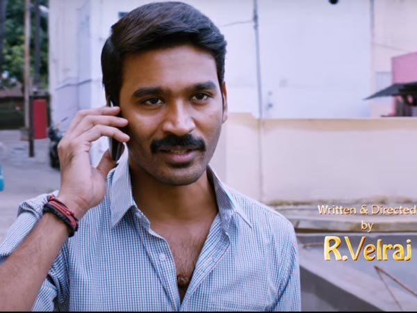 Thangamagan official trailer has lack of logic