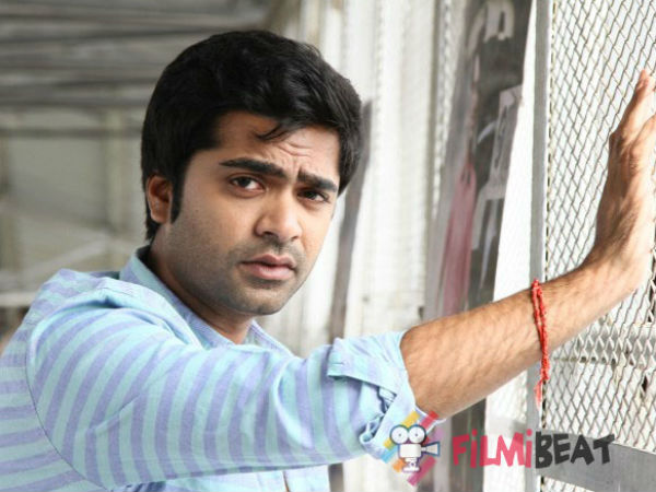 Actor Simbu Enters Wedlock