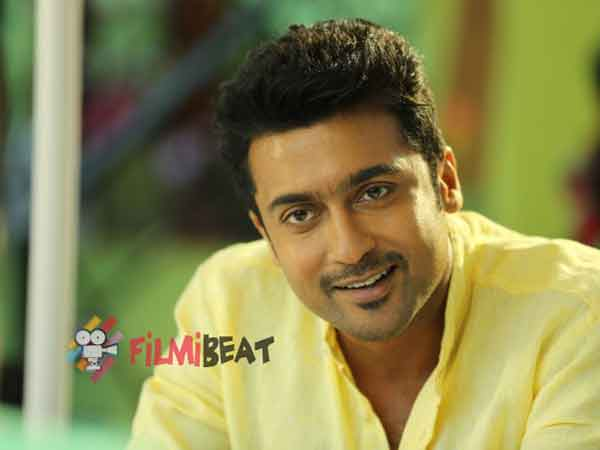 Surya invests in cinema website