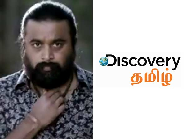 Discovery Tamil joins with Bala