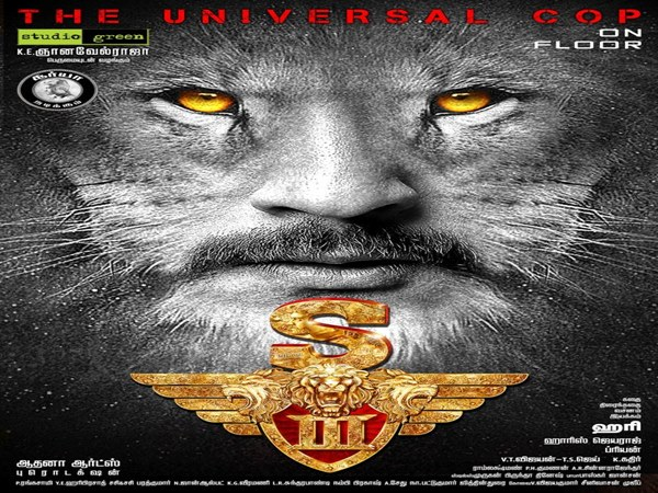 Singam 3 new title to be released tonight