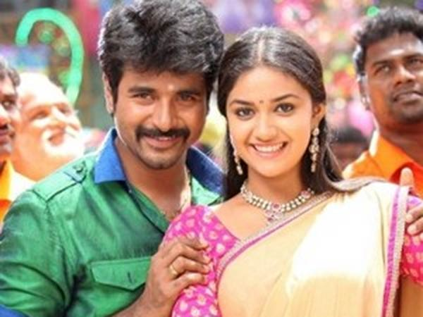 Rajinimurugan Review