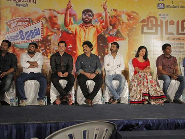 Atti trailer launch
