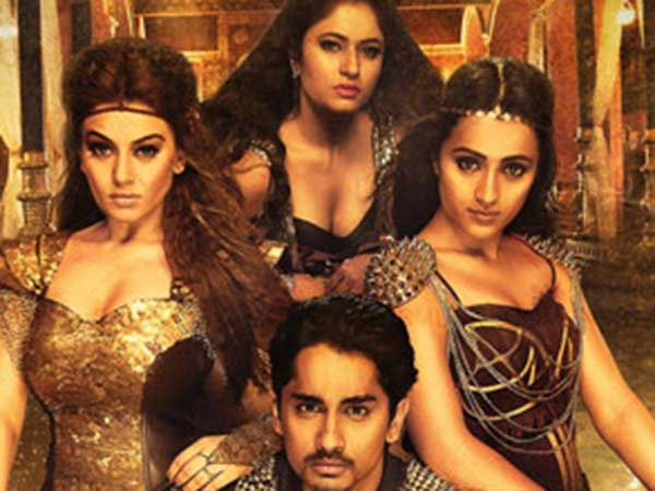 Aranmanai 2 beat Aranmanai box office records