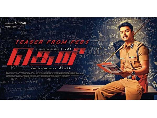 Theri Teaser Release Confirmed