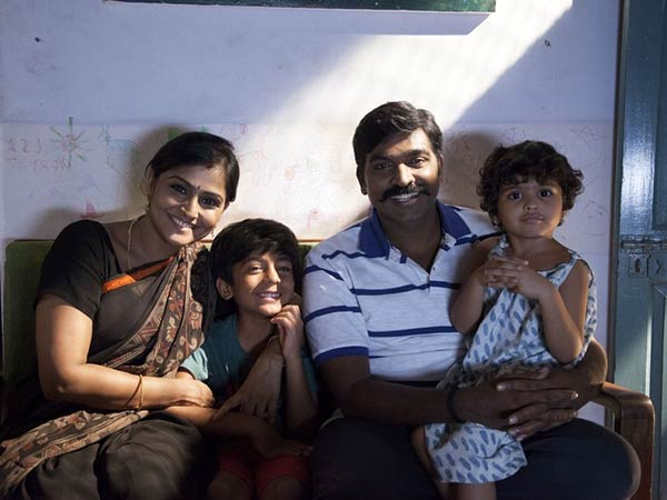 Sethupathy Review