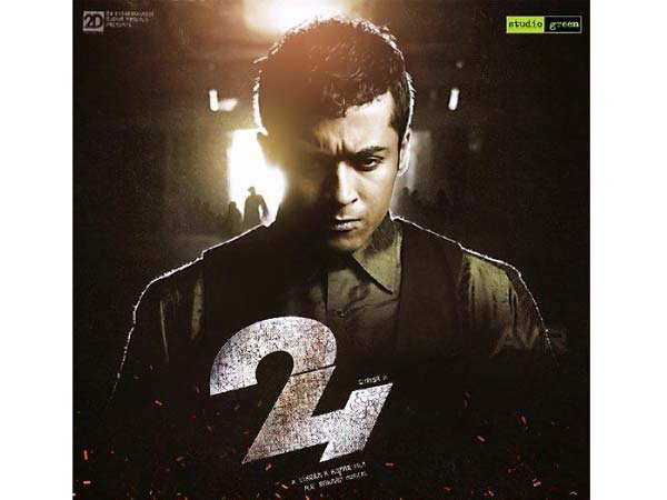 24 Movie Teaser Release Again Delay