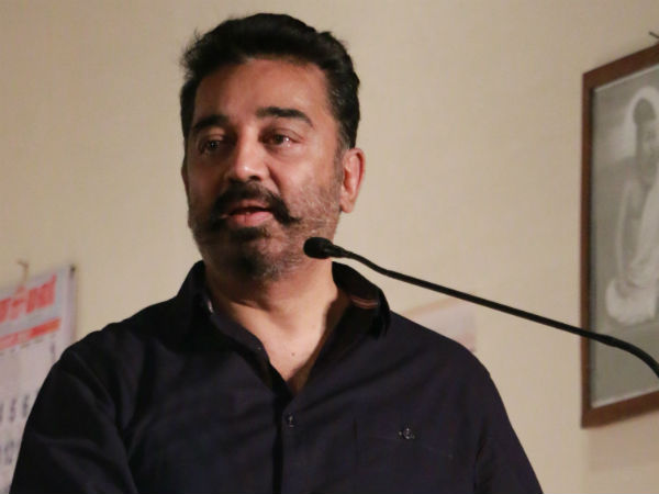Kamal's announcement on his media relations